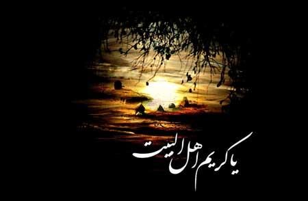 http://qomelecom.persiangig.com/image/Weblog/shahadat-imam-hasan.jpg